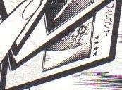 SeraphimBlaster-JP-Manga-GX