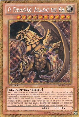 File:TheWingedDragonofRa-PGLD-PT-GScR-1E.png