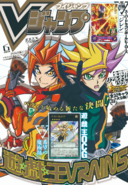 VJMP-2018-6-Cover