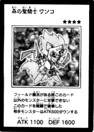 File:WonkoNobleKnightoftheForest-JP-Manga-5D.png