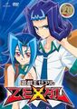 ZEXAL DVD 20