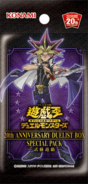 20TH-PackJP-Yugi