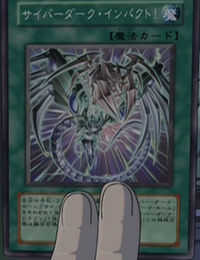 CyberdarkImpact-JP-Anime-GX