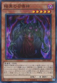 DarkSummoningBeast-20AP-JP-SPR