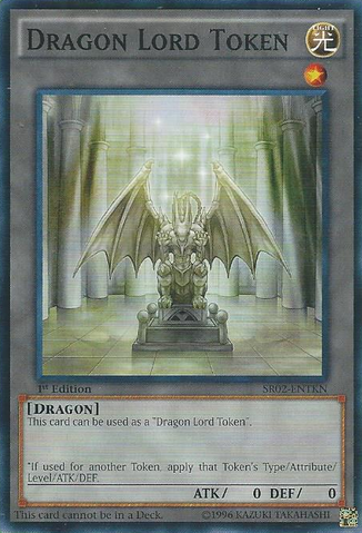 File:DragonLordToken-SR02-EN-C-1E.png