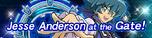 JesseAndersonGate-Banner