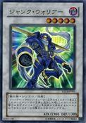 JunkWarrior-YSD3-JP-UR