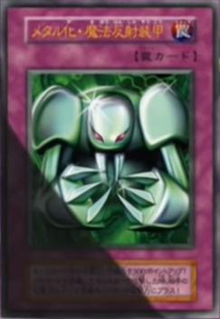 File:Metalmorph-JP-Anime-DM.png