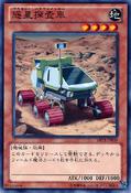 PlanetPathfinder-ABYR-JP-C