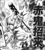 RedOgre-JP-Manga-GX-NC