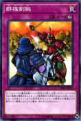 RivalryofWarlords-DBSW-JP-C