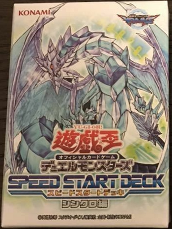 Speed Start Deck Synchro Edition