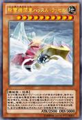 SnowPlowHustleRustle-ZDC1-JP-VG
