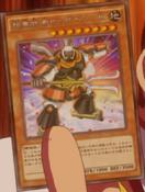 SuperheavySamuraiBigBenkei-JP-Anime-AV-2