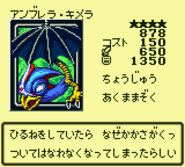 UmbrellaChimera-DM4-JP-VG
