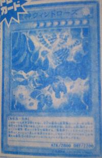 WindrosetheElementalLord-JP-Manga-DZ