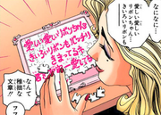 YGO-007 Chono works on the puzzle