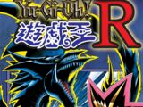 Yu-Gi-Oh! R
