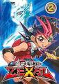 ZEXAL DVD 2