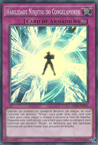 File:ArmorNinjitsuArtofFreezing-OP02-PT-SR-UE.png