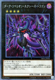 DarkRebellionXyzDragon-DBLE-JP-EScPR