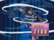 DestinyHERODasher-JP-Anime-GX-NC