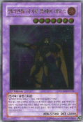 ElementalHEROFlareNeos-POTD-KR-UtR-1E