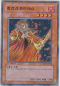 FirePrincess-LON-KR-SR-1E