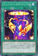 FuryofFire-JP-Anime-VR
