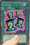 MagicalHats-JP-Anime-GX