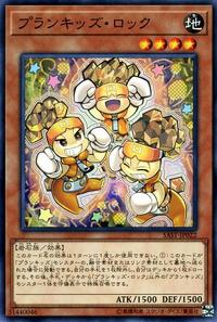 YuGiOh! TCG karta: Prank-Kids Rocksies