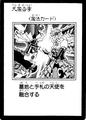 PrayertotheEvilSpirits-JP-Manga-5D.png