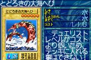 RoaringOceanSnake-GB8-JP-VG