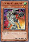 SpeedWarrior-YSD5-JP-OP