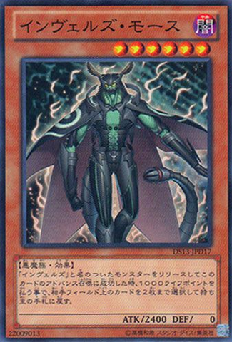 File:SteelswarmMoth-DS13-JP-C.png