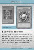 StrategyCard1-DP05-KR