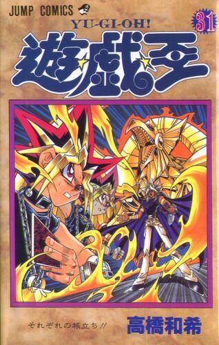 <i>Yu-Gi-Oh!</i> Volume 31