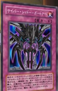 CyberShadowGardna-JP-Anime-GX