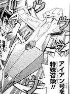 DDJetIron-JP-Manga-DZ-NC