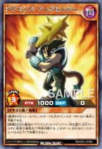 DragonsUpsetter-RDKP01-JP-OP