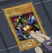Garoozis-JP-Anime-DM-2