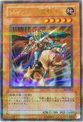 GhostKnightofJackal-309-JP-UPR