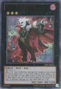 GhostrickAlucard-SHSP-KR-UR-UE