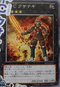 HeroicChampionKusanagi-ABYR-JP-OP