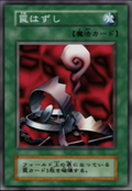 RemoveTrap-JP-Anime-DM