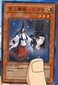ShizukatheHeavenlyDancer-JP-Anime-GX.png