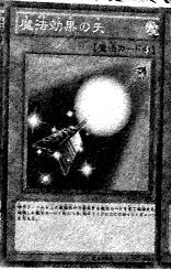 SpellShatteringArrow-DZ-Manga-ZX