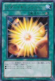 StarChanger-GENF-JP-R