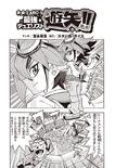 Strongest Duelist Yuya 10