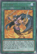 SwordsatDawn-SHSP-KR-R-UE